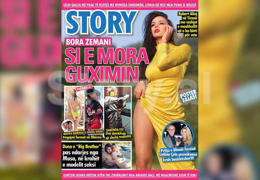 """Histori të padëgjuara VIP në numrin e ri të revistën """"Story"""""""