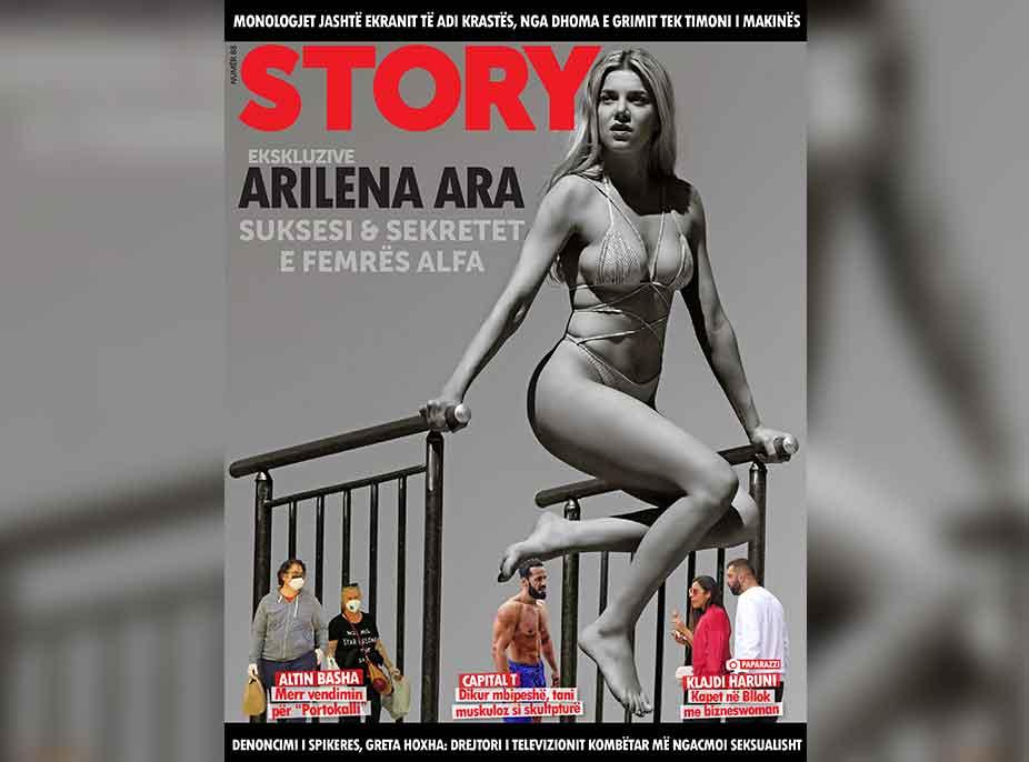 """EKSKLUZIVE/ Arilena Ara në kopertinën e re të revistës """"Story"""""""
