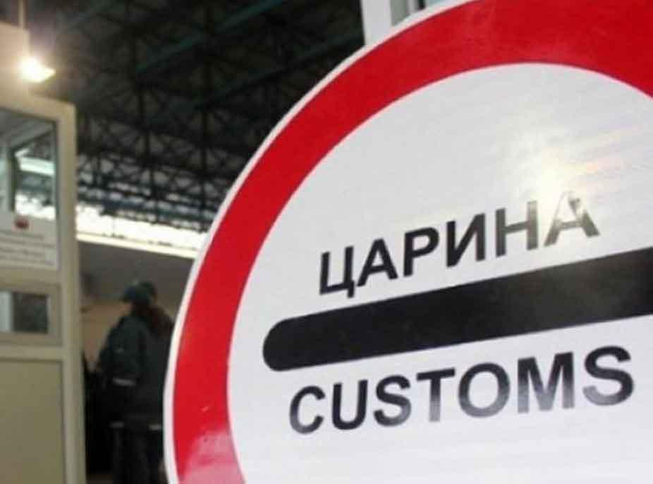 Rihapen kufijtë me Maqedoninë e Veriut, vendi fqinj vendos kushtet për udhëtarët