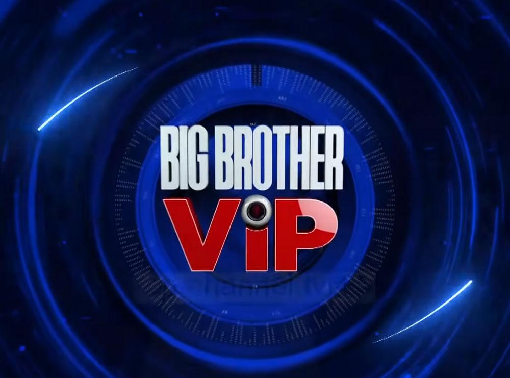 Sonte, hyrje të reja në 'BB VIP'? Kush janë emrat që përfliten?